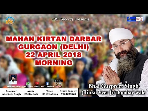 Bhai Gurpreet Singh (Rinku Veer Ji) | Bombay Wale | 22 April 2018 | Morning | Gurgaon