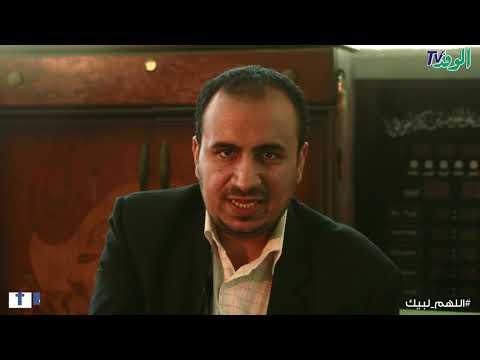 اللهم لبيك| هل يجوز طواف المرأة الحائض وحكم وجوب طواف الوداع  - 19:53-2019 / 8 / 9