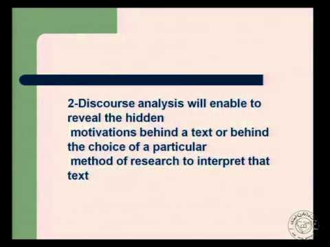 تحليل الخطاب Discourse analysis د .محمود السلمان - 0