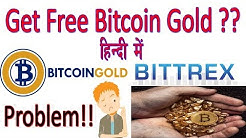 Bitcoin Gold (BTG) On Bittrex Free? Codebase Problem - In Hindi