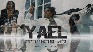 לא פראיירית - Yael ft. A.D.L