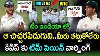 Tim Paine Warning To New Zealand Before WTC Final 2021|IND vs NZ WTC 2021 Final Updates|Filmy Poster