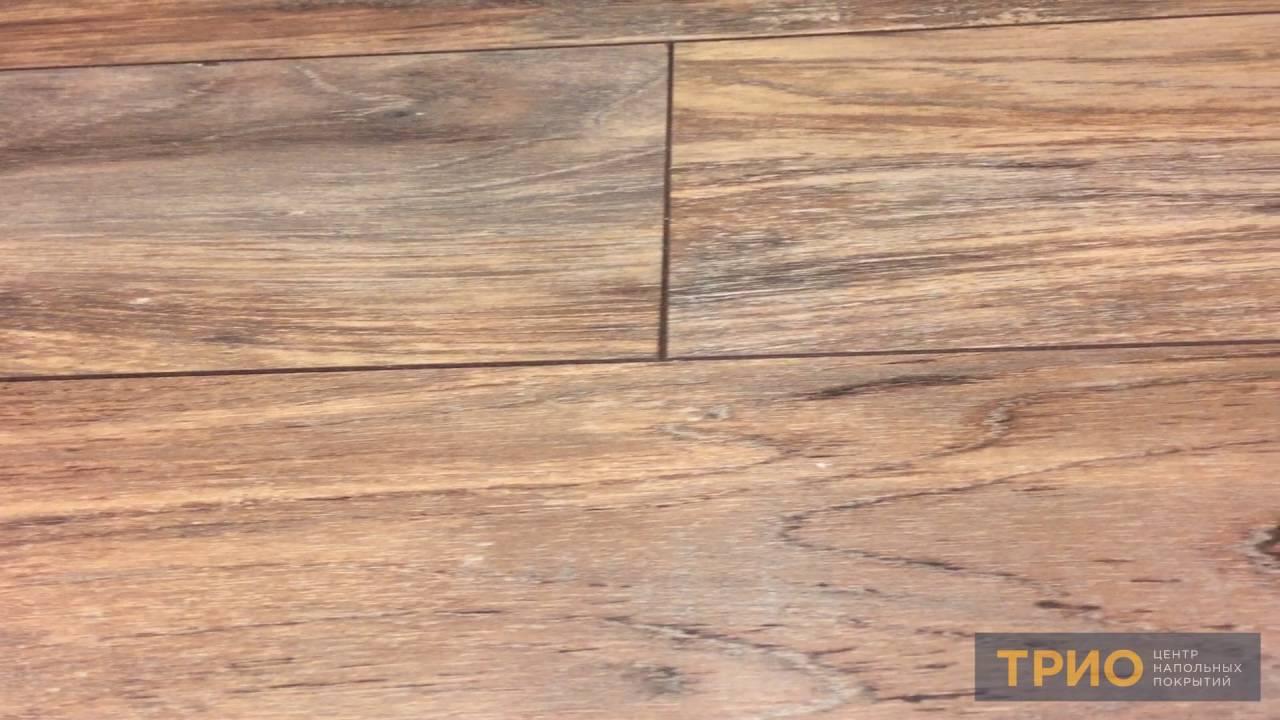 Kaindl Teak Walaba Laminate Flooring 8x159x1383 Mm
