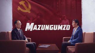 "Filamu za Kikristo | ""Mazungumzo"" | Christian Testimony of Overcoming Satan"