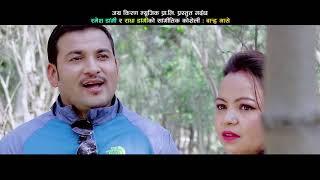 Rangi rumal- v- Jaya Devkota & Radha Dangi । L/M- Ramesh Dangi
