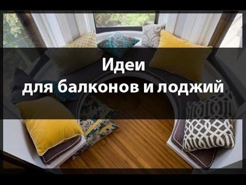 Зал совмещенный со спальней 15 ajnj Дизайн комнаты