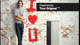 видео Мужская туалетная вода True Original от Mary Kaу