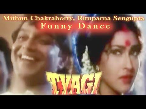 Tyagi (1992) Funny Dance - Mithun Chakraborty, Rituparna Sengupta