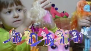 Дівчатка Эквестрии: ляльки Эквестрия герлз. РОЗПАКУВАННЯ з Катею і Танею дівчата поні.