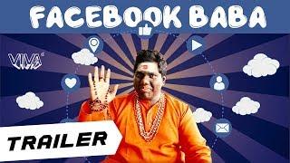 Facebook baba - Trailer