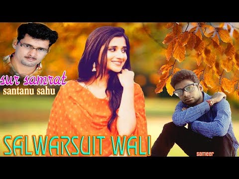 salwar suit wali santanu sahu sambalpuri song super hit koshli romantic old odia album
