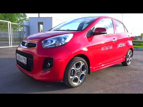 2015 Kia Picanto. Start Up, Engine, and In Depth Tour.