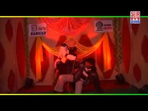 Bhojpuri New Hot Song