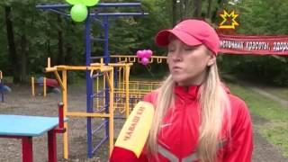 видео Ежедневная спортивная газета СПОРТ-ЭКСПРЕСС (интернет-версия)