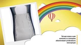 Манеж кровать Caretero Simplo red / обзор детской кроватки