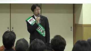2015.04.05 住之江 個人演説会 安立第二福祉会館 佐々木りえ 東とおる ...