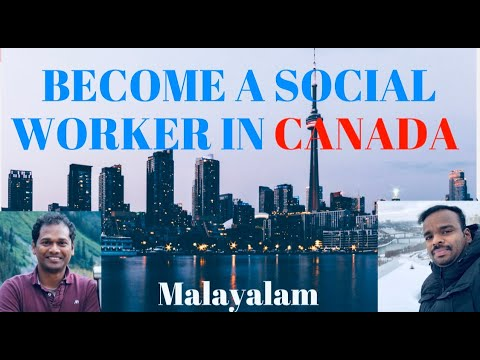 Social Worker Job In Canada | മലയാളം #mswjob #socialworker