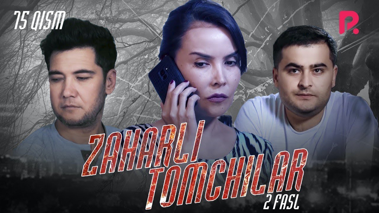 Zaharli tomchilar (o'zbek serial) | Захарли томчилар (узбек сериал) 75-qism