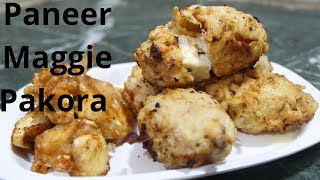 Paneer Maggie Pakora Recipe | how to make paneer Maggie pakora | Delicious kitchen
