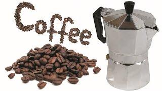 """Как правильно приготовить вкусный кофе? Обзор и тест гейзерной кофеварки """"Moka"""""""