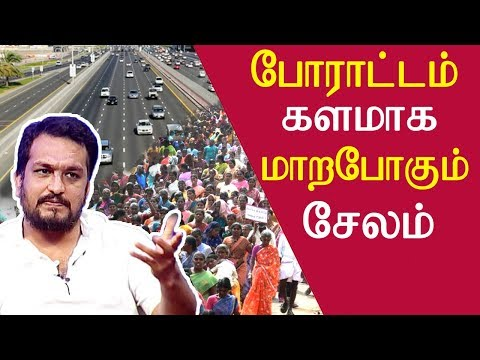 tamil news After sterline, fight against Salem Green Expressway is on tamil news live, news, redpix