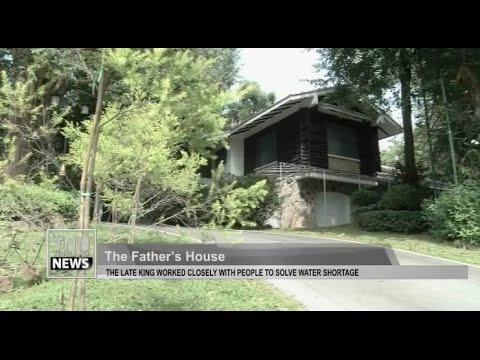 TNN THAILAND NEWS ข่าวภาคภาษาอังกฤษ : The Father's House