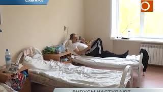 В Самарской области продолжается сезонный подъем заболеваемости ОРВИ и гриппом
