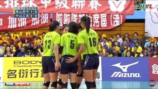 HVL 《高中排球甲級聯賽》女子冠軍戰 - 東山高中 VS 中山工商