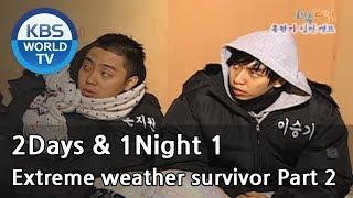 2 Days and 1 Night Season 1 | 1박 2일 시즌 1 - Extreme weather survivor, part 2