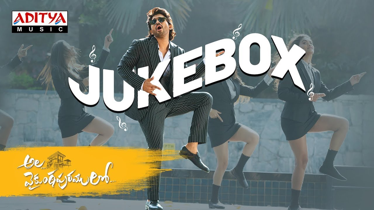 AlaVaikuntapurramloo Full Songs Jukebox