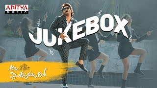 full-songs-jukebox-allu-arjun-trivikram-thaman-s