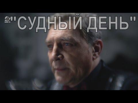 «Искусство лгать»: Александр Невзоров про «Терминатор 2: Судный день'» - Cмотреть видео онлайн с youtube, скачать бесплатно с ютуба
