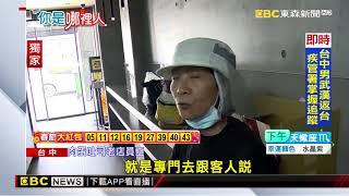 肉蛋土司源自台中 老店賣30年創日銷5百份傳奇