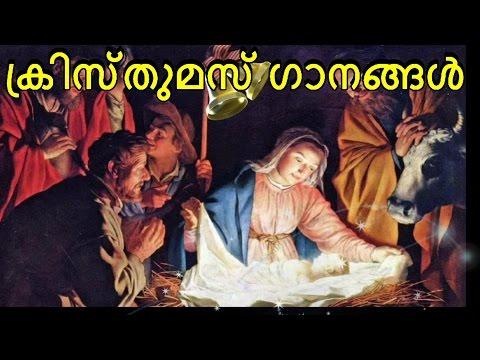 ക്രിസ്തുമസ് ഗാനങ്ങൾ | Malayalam christmas songs non stop