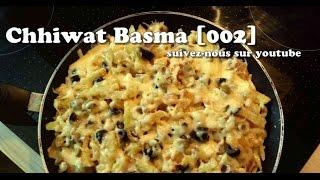 Chhiwat Basma [002] - Tortilla différente تورتيا مختلفة / مبتكرة