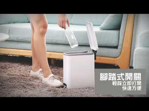 長方形5L垃圾桶 腳踏垃圾桶 開蓋垃圾桶 紙簍筒 垃圾筒 腳踏式收納桶-輕居家8330