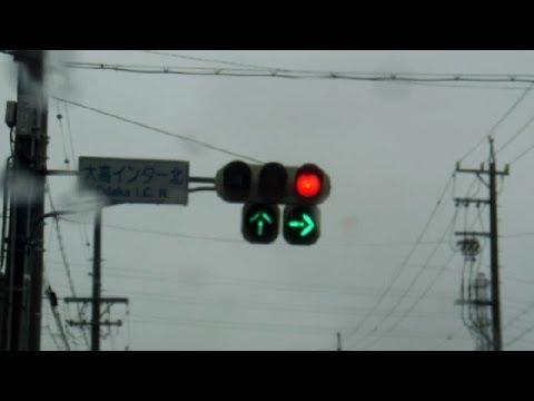 Baffling Red Lights in Japan!