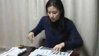 初めての新聞速切公開です☆ 2008年1月15日の新聞をハヤギリ! 新聞速切...