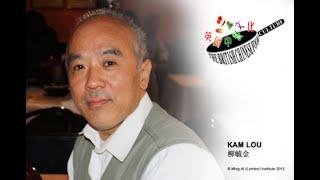 Kam Lou: British Chinese Food Culture