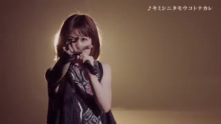 May'n/Live Blu-ray「POWERS OF VOICE」トレーラー映像