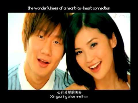 JJ Lin Ft. Charlene Choi - Little Dimples/Xiao Jiu Wo (Pinyin/English Subbed) MV