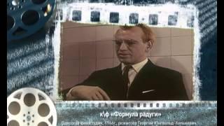 Киносалон Юнгвальд Хилькевич