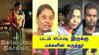Kolamavu Kokila Movie Public Opinion | Public Review | Nayanthara | YogiBabu | Anirudh | CoCo