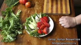 Красивая овощная нарезка - украшение из овощей на любой стол. (Вариант 2)
