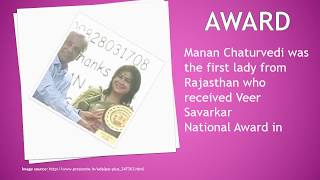 Child NGO in Jaipur Founded by Manan Chaturvedi   Surman Sansthan