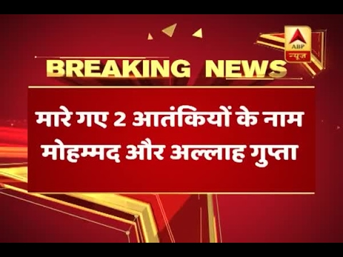 13 Indian terrorists die in mother of all bombs attack in Afghanistan by America