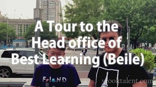 A tour to the headquarter of Best Learning in Beijing#wooktalent