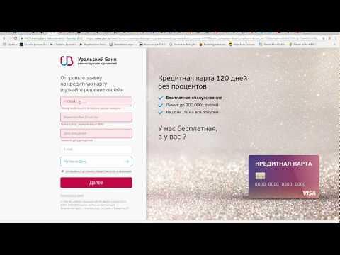 НЕ НОВИЧОК   YouTube Кредит без подтверждения доходов! Только паспорт!
