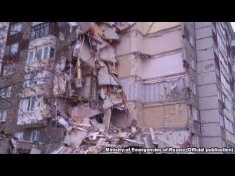 Обрушение жилого дома в Ижевске   Новости - YouTube f867681afbc