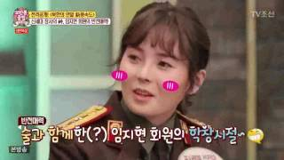 TV조선 모란봉 클럽 E66 161224  임지현